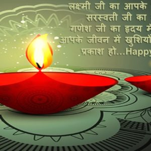 Diwali Captions For Instagram in Hindi With Wishes Shayari Status Images