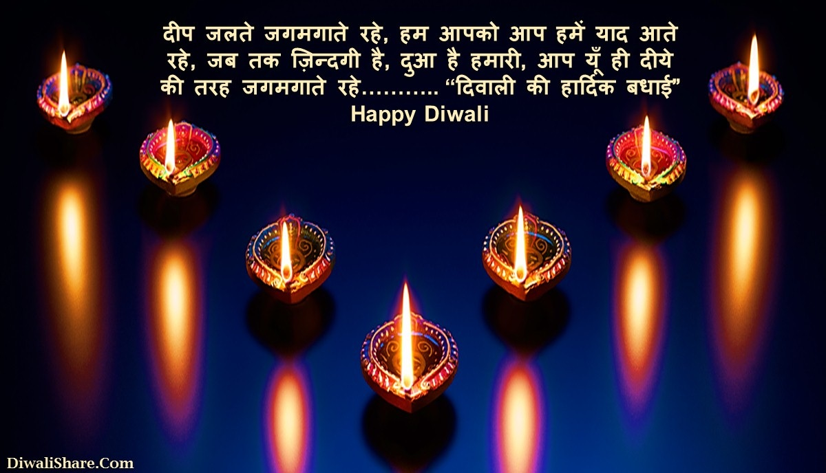 Diwali Wishes With Name And Photo Pictures Images Status